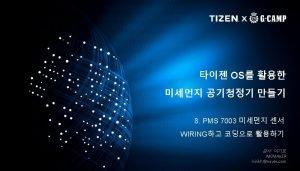 2 PMS 7003 Wiring 2 Wiring Diagram 3