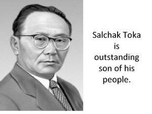 Salchak Toka is outstanding son of his people