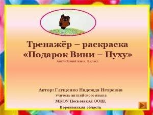 green blue pink orange yellow white brown black