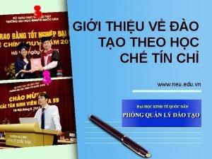 GII THIU V O TO THEO HC CH