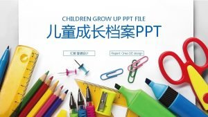 CHILDREN GROW UP PPT FILE PPT Report Ones