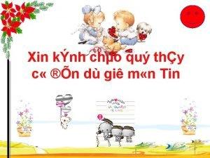 ftrill Xin knh cho qu thy c n