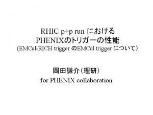 RHIC pp run PHENIX EMCalRICH trigger EMCal trigger