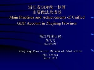 GDP Main Practices and Achievements of Unified GDP