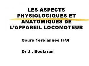 LES ASPECTS PHYSIOLOGIQUES ET ANATOMIQUES DE LAPPAREIL LOCOMOTEUR