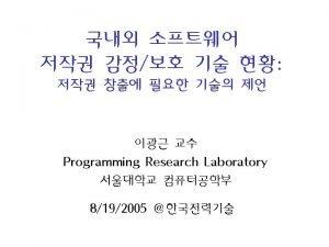 87 computer science statistics 93 computer science University