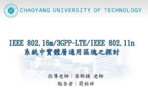 MIMOOFDM IEEE 802 11 n IEEE 802 11