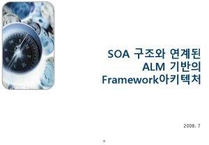 Contents SOA vs Framework ALM Based Framework 1
