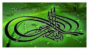 1 Divine Revelation Quran Hadith 2 Islamic Beliefs