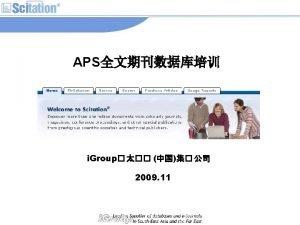 APS Physical Review A Physical Review B Physical