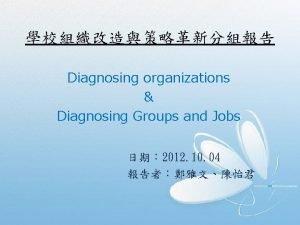 Diagnosing organizations Diagnosing Groups and Jobs 2012 10