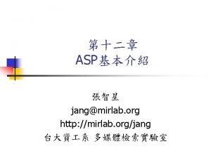 Java Script ASP WINDOWSIIS n IIS n n