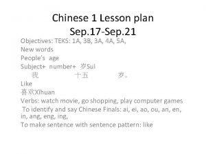 Chinese 1 Lesson plan Sep 17 Sep 21