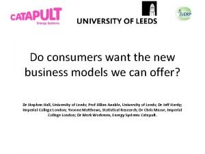 Do consumers want the new business models we