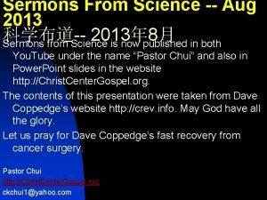 Sermons From Science Aug 2013 2013 8 Sermons