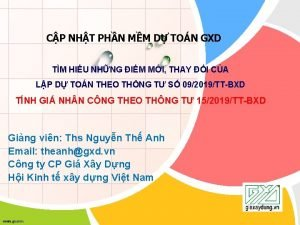 CP NHT PHN MM D TON GXD TM