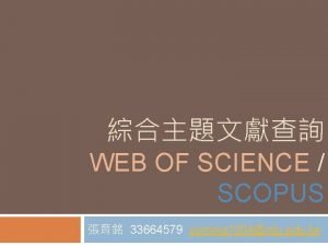WEB OF SCIENCE WEB OF SCIENCE SCOPUS 33664579