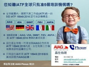 Do You Know IATF Only Sanctioned 5 Training