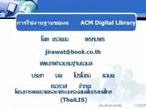 ACM ACM Home Page ACM Journals Magazines Transactions