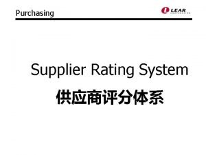 Purchasing Supplier Rating System Supplier Rating System SRS