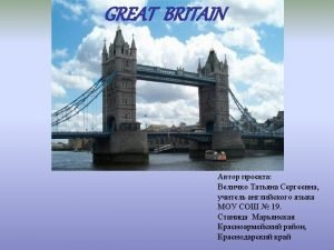 Westminster Abbey Buckingham Palace Read and translate 1