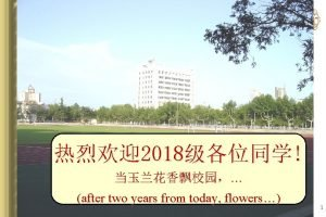 2018 after two years from today flowers 2021226