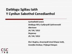 Datblygu Sgiliau Iaith Y Cynllun Sabothol Cenedlaethol Cynhadledd