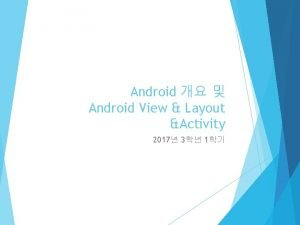 Android Android View Layout Activity 2017 3 1