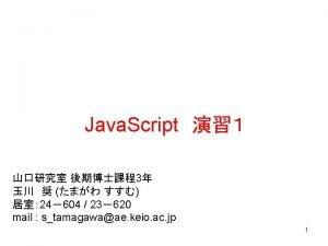 HTML 12 HTML DOCTYPE HTMLHTML HTML HEADHEAD META