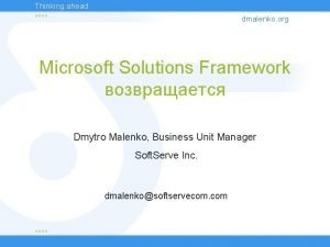 Thinking ahead dmalenko org Microsoft Solutions Framework Dmytro