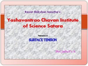 Rayat Shikshan Sansthas Yashavantrao Chavan Institute of Science
