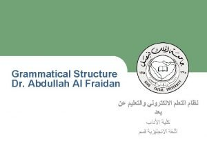 Lecture 2 The Present Simple King Faisal University