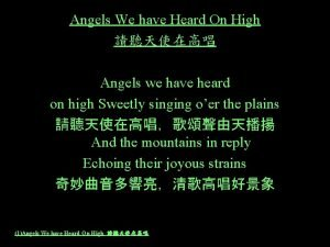 Angels We have Heard On High Angels we