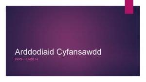 Arddodiaid Cyfansawdd UWCH 1 UNED 14 O flaen