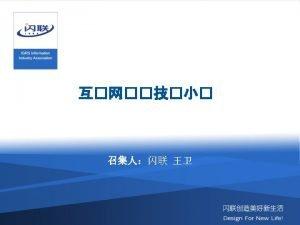 IGRS Chinas International Standard IGRS Chinas International Standard