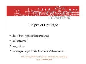 Le projet Ermitage Place dune production artisanale Les