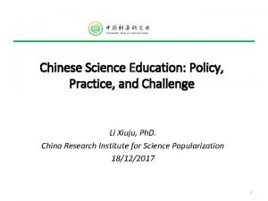 Chinese Science Education Policy Practice and Challenge Li