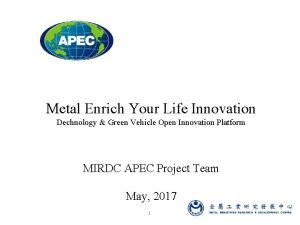 Metal Enrich Your Life Innovation Dechnology Green Vehicle