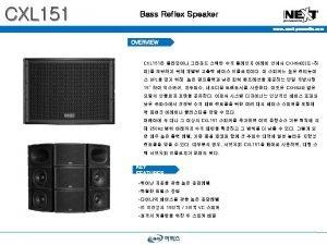 CXL 151 Bass Reflex Speaker www nextproaudio com