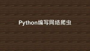 cmdpython python anocandapython Beautiful Souppip install Beautiful Soup