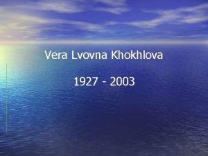 Vera Lvovna Khokhlova 1927 2003 Vera Lvovna Khokhlova