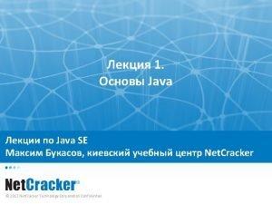 1 Java Java SE Net Cracker 2013 Net