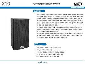 X 10 FullRange Speaker System www nextproaudio com