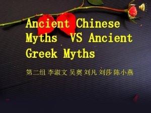 Ancient Chinese Myths VS Ancient Greek Myths Mythology