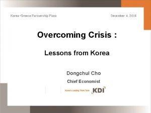 KoreaGreece Partnership Plaza December 4 2015 Overcoming Crisis