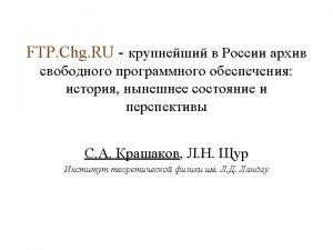 30 FTP 1 ftp chg ru 432 03