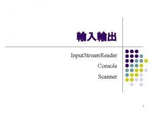 Input Stream Reader Console Scanner 1 Input Stream