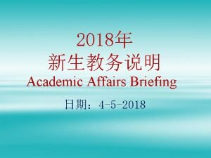 2018 Academic Affairs Briefing 4 5 2018 CONTENTS