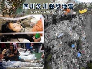 Donate www redcross org cn www chinacharity cn