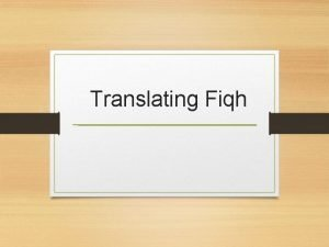 Translating Fiqh What is Fiqh Deep Understanding Jurisprudence